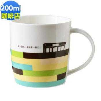 等一個人咖啡電影馬克杯200ml(咖啡店)