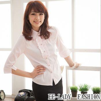 【EE-LADY】OL腰間抓皺條紋亮面七分袖襯衫-粉色(36吋)
