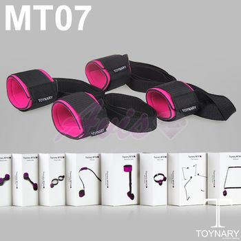 香港Toynary MT07 特納爾 手腳固定 定位帶 手腳銬