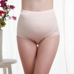 膚色純棉舒適托東森旅遊電話腹孕婦內褲
