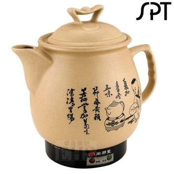 尚朋堂 3.8L養生藥膳壺 SS-3800