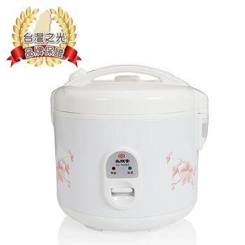 尚朋堂 6人份電子鍋 SC-1606A