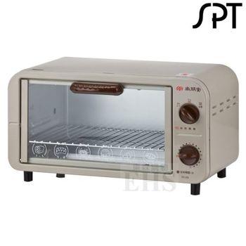 尚朋堂 8L電烤箱 SO-328
