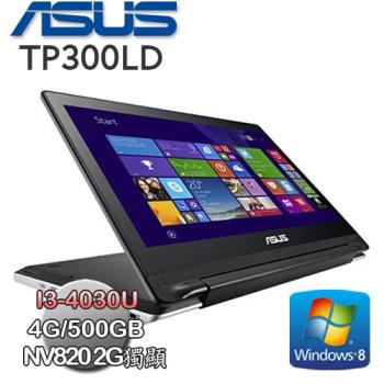 [買就送] 華碩 TP300LD 13吋 I3-4030U NV820 2G獨顯