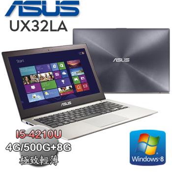 【ASUS】ZENBOOK UX32LA 13.3吋 i5-4200U 混合碟筆電
