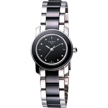 TISSOT T-Cera 陶瓷系列真鑽腕錶-T0642102205600