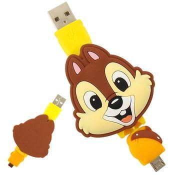 【Disney】Micro USB 造型伸縮傳輸線 -奇奇
