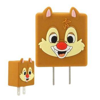 【Disney】可愛造型充電轉接插頭 USB充電器 -蒂蒂