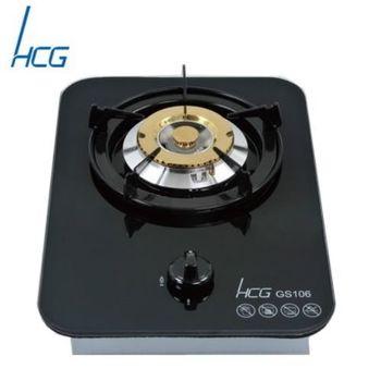 【和成】GS106單口玻璃檯面爐