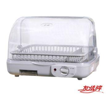 【友情牌】彩蝶系列上掀式溫風烘碗機 PF-9357