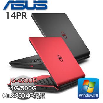 【DELL戴爾】 14PR 14吋 i5-4200 NV GTX 850 獨顯效能電競筆電(黑/紅)