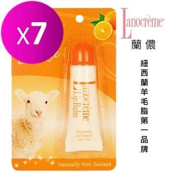 蘭儂 柔潤羊毛脂護唇膏(甜菊香) 7瓶組(紐西蘭羊毛脂第一品牌)