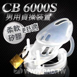 【壞男愛世界】Birdlocked《 CB6000S Male Chastity Device(silicone) 男性矽膠貞操裝置 》