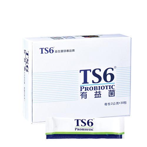 【TS6】有益菌順暢乾淨(30包/盒)