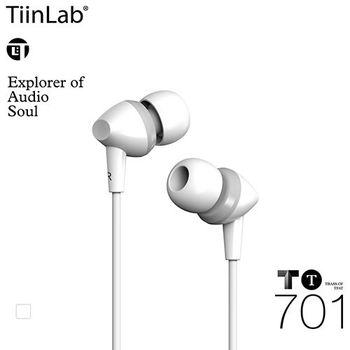 【TiinLab】TBass of TFAT TT T低音系列耳機 - TT701