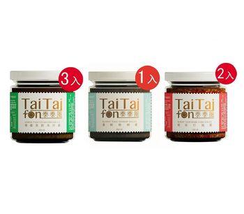 【泰泰風】檸檬魚醬x3、暹蝦醬x1、打拋醬x2-共6入組
