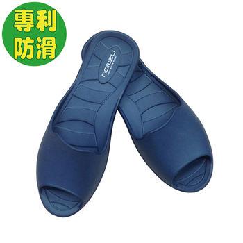 【台灣製造】MIT環保室內防滑設計拖鞋(L: 深藍)