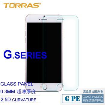 【TORRAS圖拉斯】HTC One M8 Mini 9H硬度鋼化玻璃貼 加送麵條線