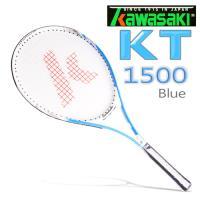 Kawasaki KT1500 BLUE 鋁合金網球拍