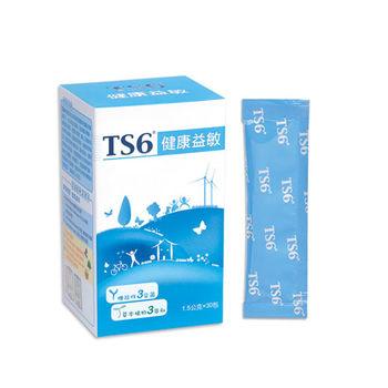 TS6健康益敏(1.5克 / 30包)盒