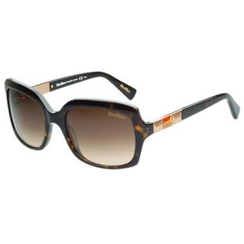 MaxMara 小龐克感 太陽眼鏡(琥珀色)