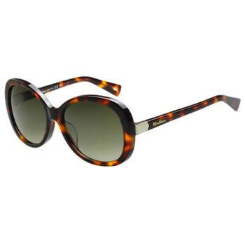 MaxMara 優雅復古 太陽眼鏡(琥珀色)