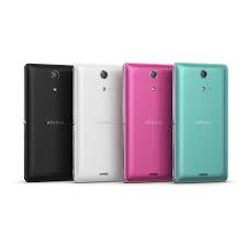 [福利品] Sony Xperia ZR C5502 防水4核智慧機