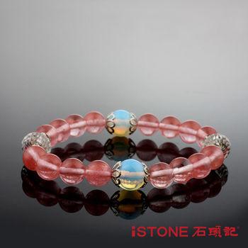 石頭記 草莓晶8mm手鍊-甜美愛情