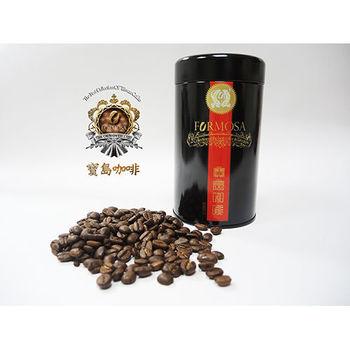 【寶島咖啡】寶島藍山咖啡-精緻鐵罐裝
