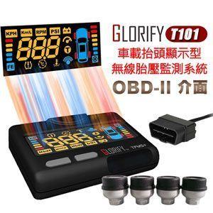 GLORIFY TPMS+ (T101) OBDII 車載抬頭顯示器無線胎壓監測系統