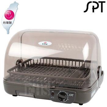 尚朋堂 6人份直熱式烘碗機 SD-1563