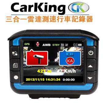 CarKing GPS+雷達測速Full HD行車記錄器A8(限量藍)