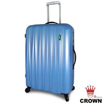 CROWN皇冠LOJEL 西洋棋霧面超輕量21吋行李箱-海洋藍