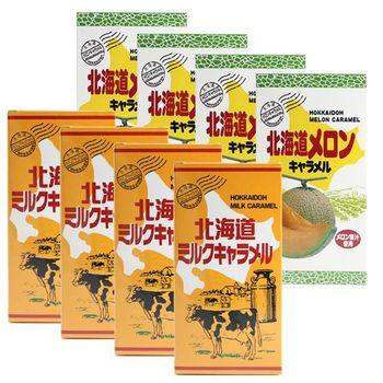 北海道牛奶糖買四盒送四盒
