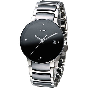 Rado Centrix晶萃系列極簡城市真鑽陶瓷石英腕錶 R30934712