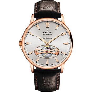EDOX Les Bemonts Open Vision 薄曼系列機械腕錶-銀E85021.37R.AIR
