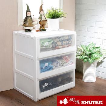 【樹德SHUTER】白色積木系統式3抽收納櫃108L