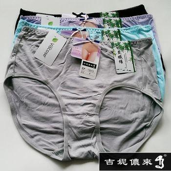 吉妮儂來舒適加大尺碼竹炭底中腰提臀媽媽褲~8件組隨機取色13313
