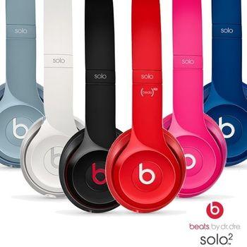 Beats Solo2 On-Ear Headphone頭戴耳罩式耳機
