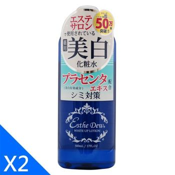 esthe dew 嫩白敷顏化妝水(500mlx2瓶)