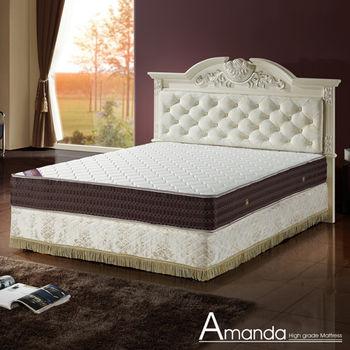 【Amanda】柏拉德五段式加強型獨立筒床墊(3.5尺單人)