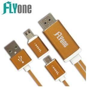 FLYone Micro USB to HDMI MHL(2.0版)全鋁合金4M影音傳輸線
