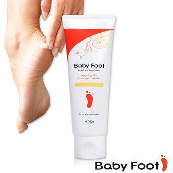 【Baby Foot】寶貝腳防龜裂滋潤水凝霜60g