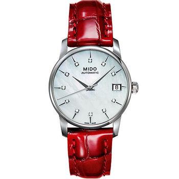 【MIDO】鑽石名媛機械皮帶女錶(紅)M0072071610600