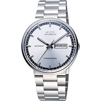 MIDO Commander II香榭系列第二代機械腕錶-銀M0144301103100