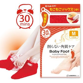Baby Foot寶貝腳 (冬季限定版)30分鐘快速版足膜+暖暖襪