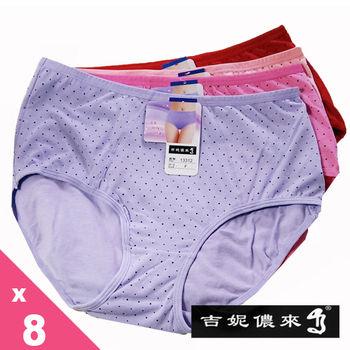 吉妮儂來舒適加大尺碼圓點媽媽褲~8件組隨機取色-13312