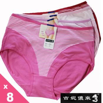 吉妮儂來舒適加大尺碼條紋中低腰媽媽褲~8件組隨機取色-670