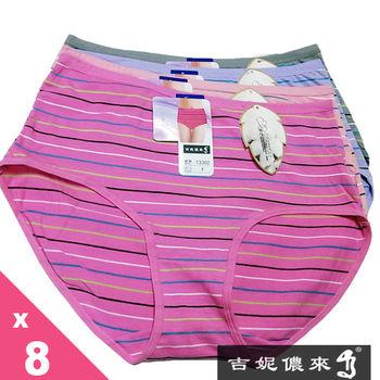 吉妮儂來舒適加大尺碼彩紋媽媽褲~8件組隨機取色-13302