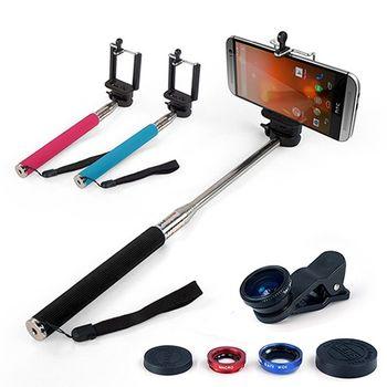 3in1通用型手機鏡頭夾+手機用七段式伸縮自拍架